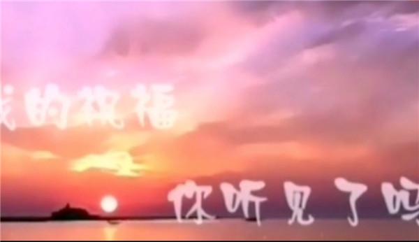 """雄安辛艷樓:以歌寄情抗""""疫""""情"""