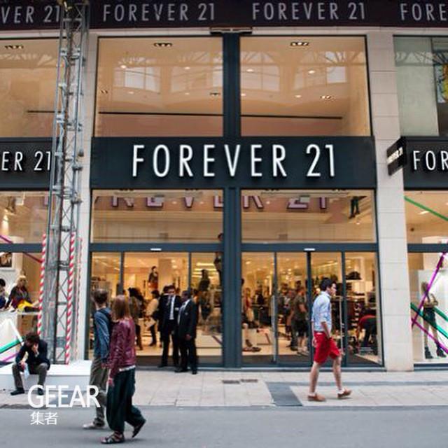 原创Forever21将卷土重来?成为与Barneys同集团品牌!