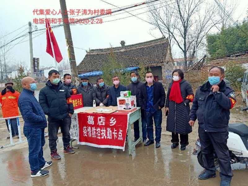 河南周口淮阳:葛店乡疫情防控战役一直在坚守阵地