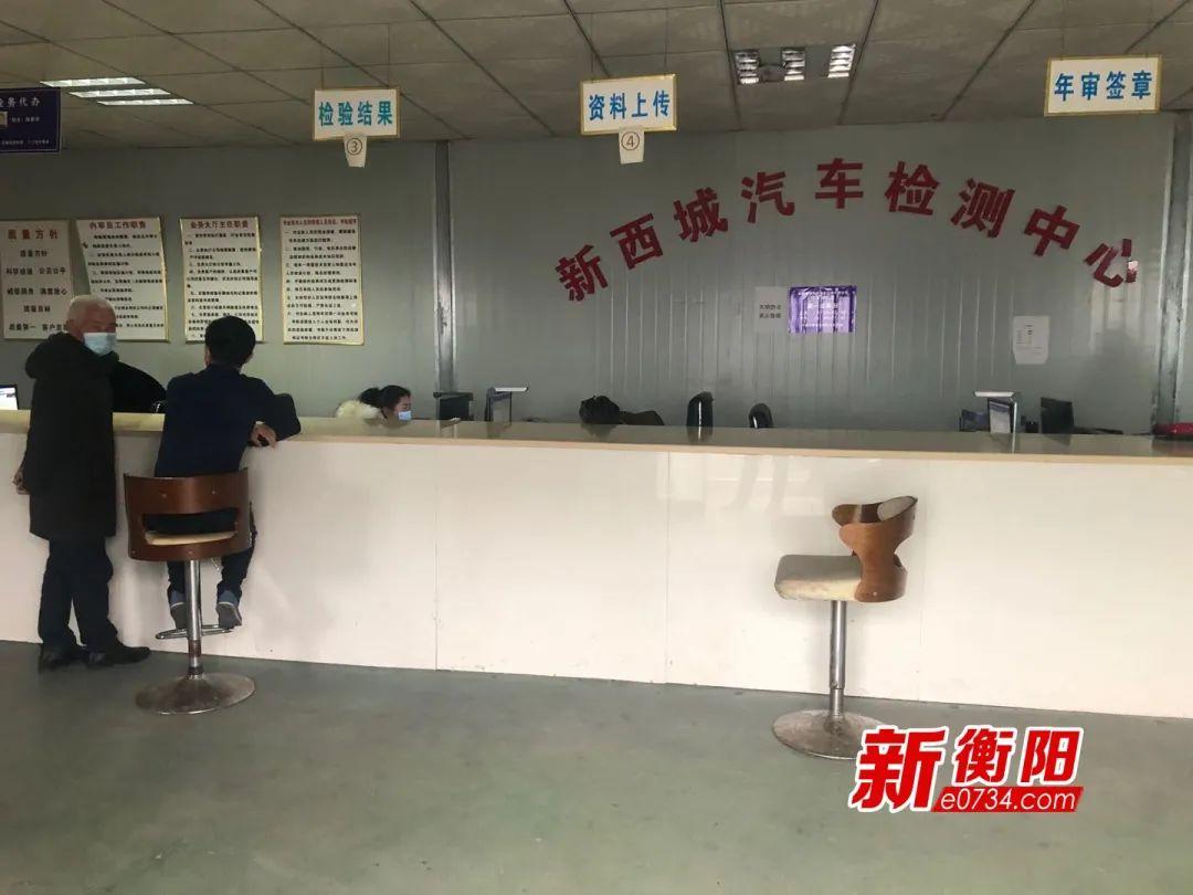 独家调查!衡阳车检企业集体涨价,涨幅近66%?