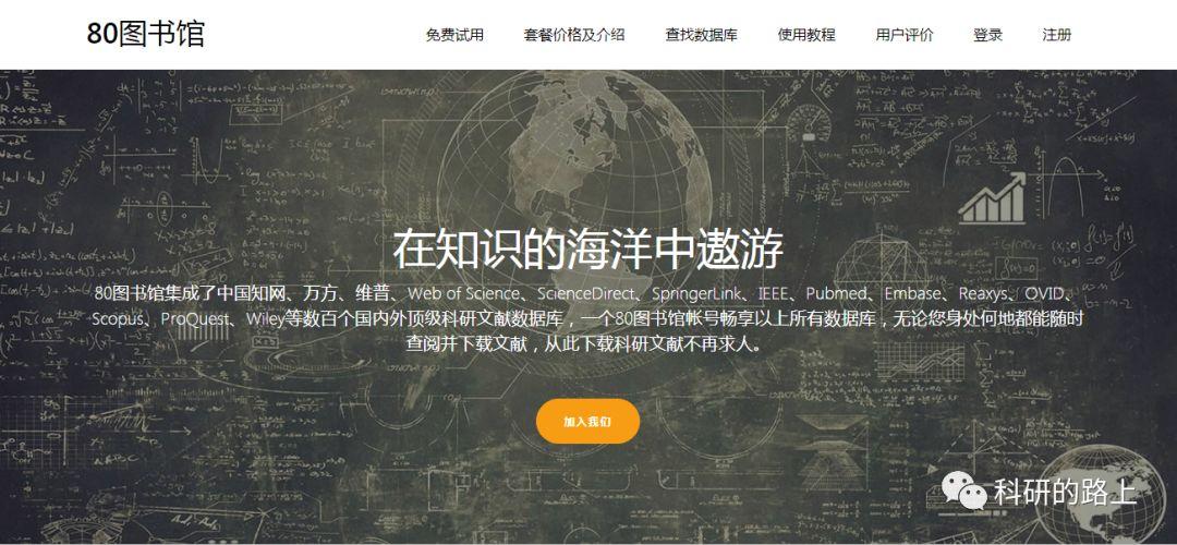 论文里的源码哪里下载网站(网站源码 下载) (https://www.oilcn.net.cn/) 综合教程 第16张