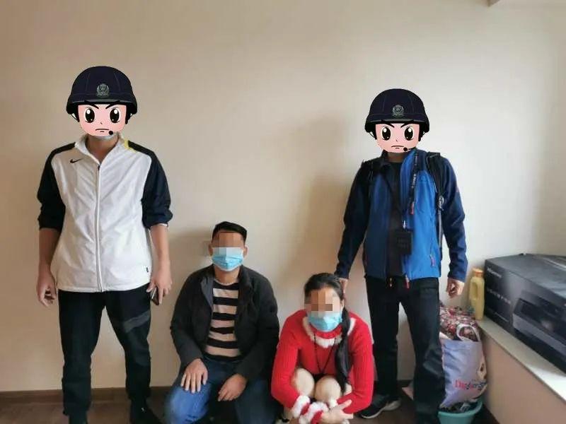 硬核!【梧州】警方打掉3个涉民族资产解冻类诈骗犯罪团伙,20人落网