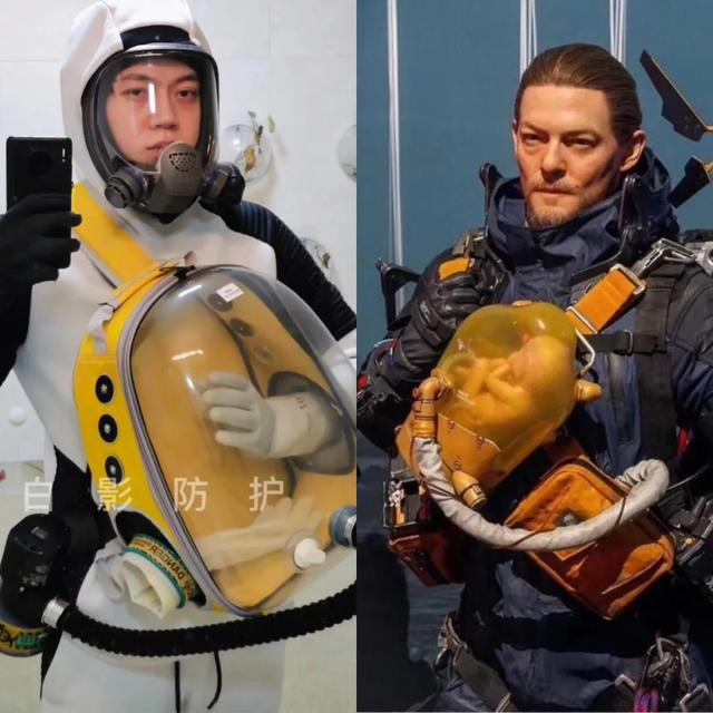 <b>疫情期的硬核发明:科幻迷照着游戏装备做出安全舱,有娃的都想要</b>