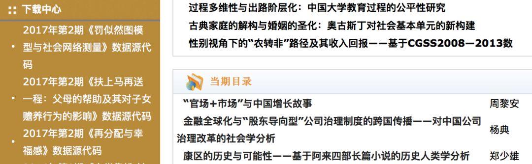 论文里的源码哪里下载网站(网站源码 下载) (https://www.oilcn.net.cn/) 综合教程 第21张
