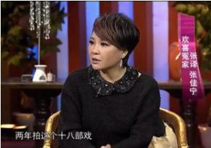 出道11年,张佳宁支持妈妈大胆追爱,出道史道尽单亲家庭辛酸