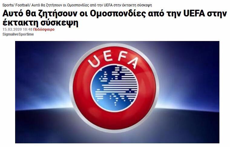 重磅!权威媒体证实欧洲杯将延期,名嘴发声:FIFA恐与欧足联翻脸