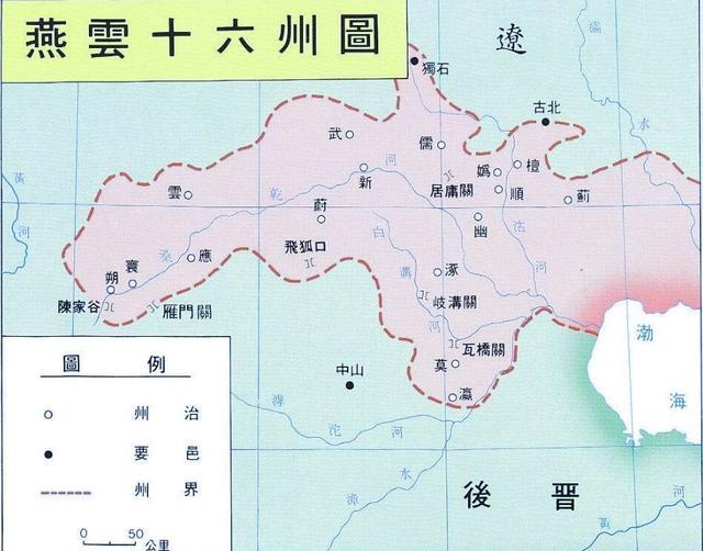 """原创            赵匡胤为何制定""""先南后北""""统一中国的策略?他是不是错了?"""