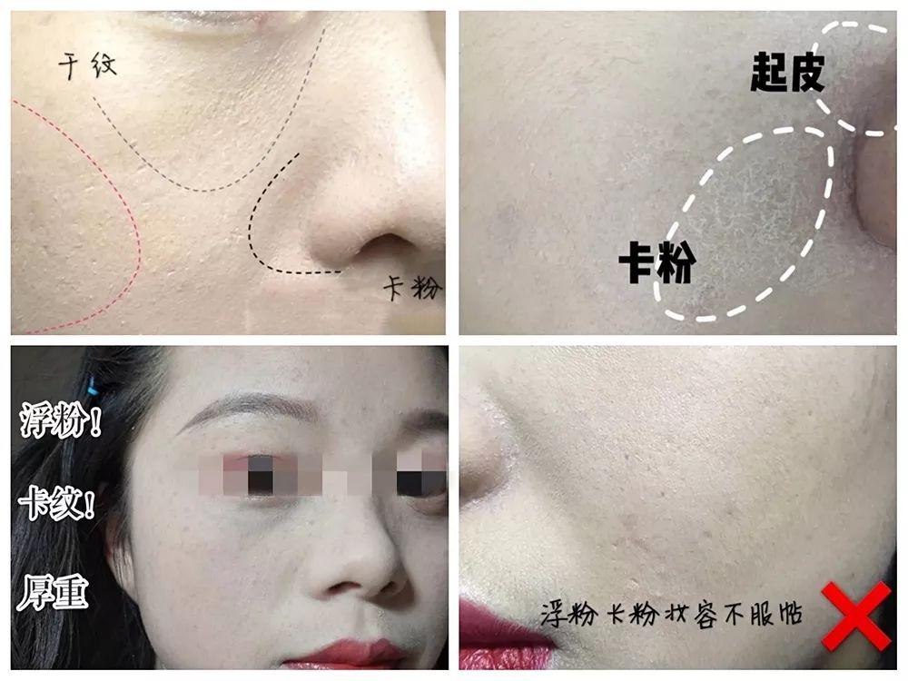 卡粉?起皮?干燥sos警告!不想化妆变成鬼,日系裸妆奶油肌秘诀在此!
