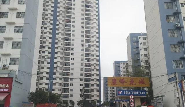 """广西南宁:女子买房被坑!6.5万元""""指标费""""要不回"""