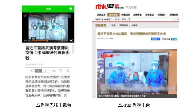 亚洲媒体积极报道习近平抵武汉考察称中国抗疫斗争必将载入史册