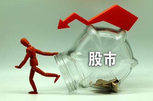全球股市暴跌金融危机来了吗投资者该如何进行安全配置?