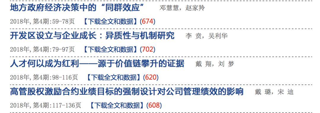 论文里的源码哪里下载网站(网站源码 下载) (https://www.oilcn.net.cn/) 综合教程 第19张