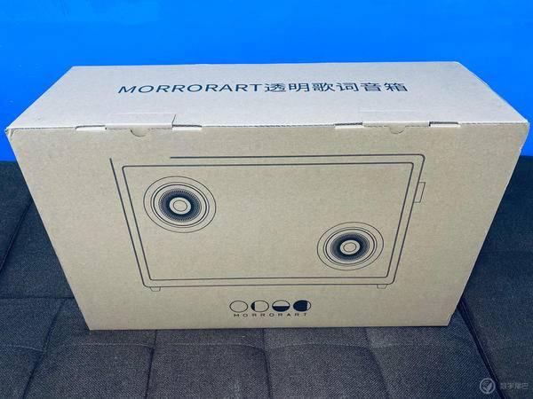 MORRORART悬浮歌词透明蓝牙音响开箱体验