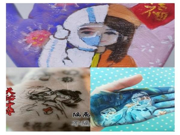 山西农大信院艺术传媒学院开展第三届手掌彩绘比赛