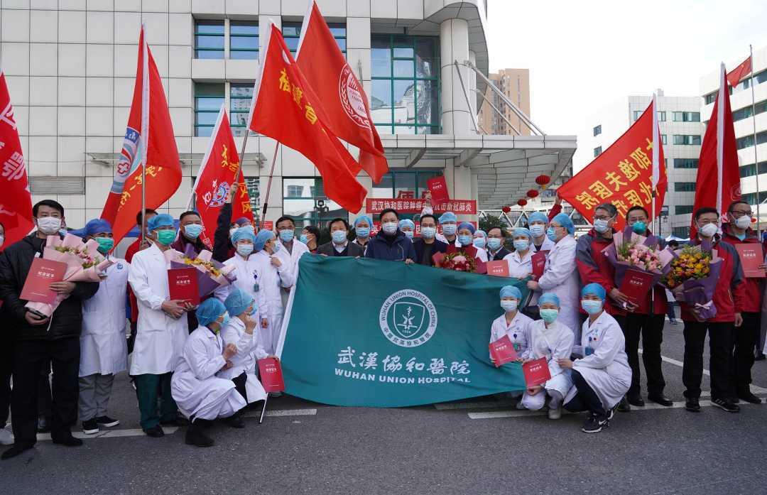 华中科技大学附属协和医院肿瘤中心院区完成战疫历史使命!即将有序恢复肿瘤病人收治