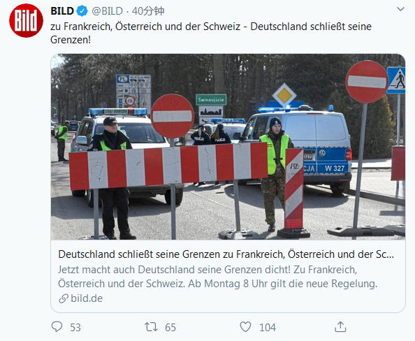 德国将关闭与法国瑞士奥地利的边境 网友:这很德国