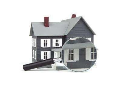 房地产中介行业信用信息联合公示平台上线