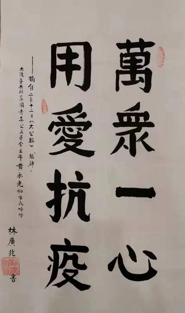香港及海外华裔艺术家积极参与火神山线上大展,鼓舞战疫胜利!