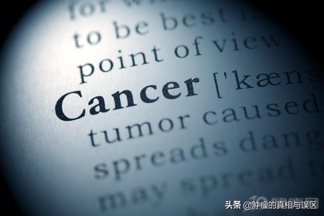 """原创""""癌症体质""""真的存在:这4种人,可要当心了"""