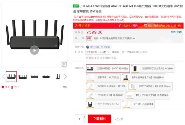 不到300元畅玩Wi-Fi6?京东电脑数码3.16发放极速冲浪福利