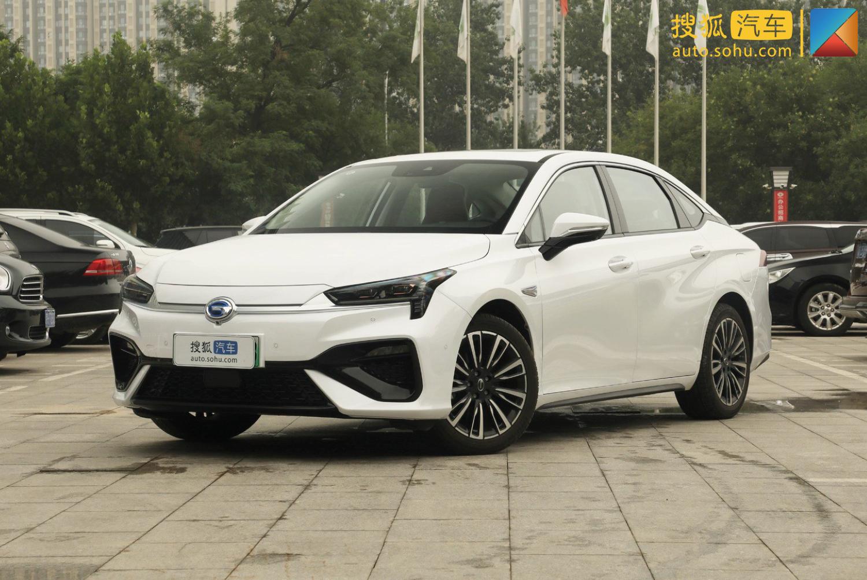 补贴后售价18.28万元 广汽新能源Aion S安全智驾版上市