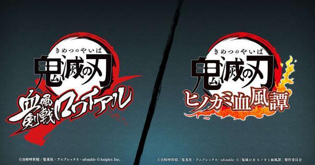 《鬼灭之刃》游戏化项目公开PS4对战游戏2021年发售_Aniplex