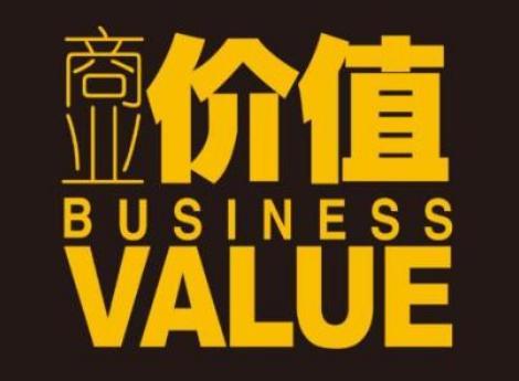 商业是一种意识,你知道商业意识是什么吗?