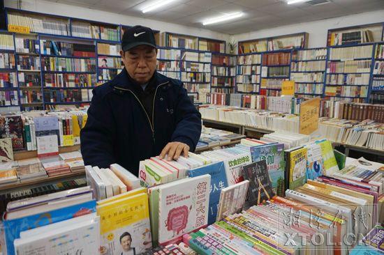 作家与湘潭书市的难解之缘