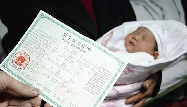 办理出生医学证明,为啥妈妈名字要写在爸爸前面?背后