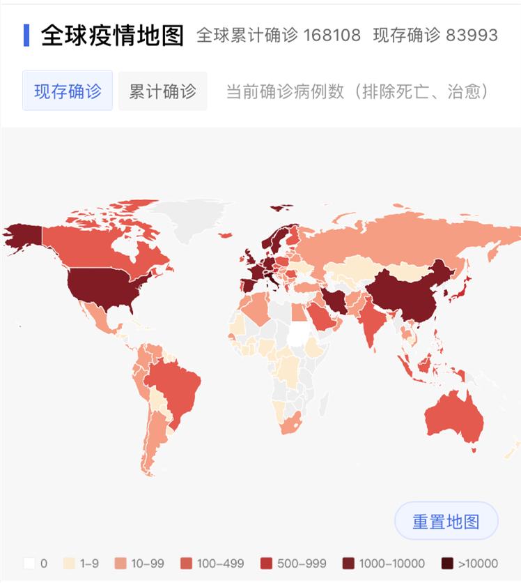 海外确诊病例已超国内,全国新增多为境外输入,境外输入成主风险