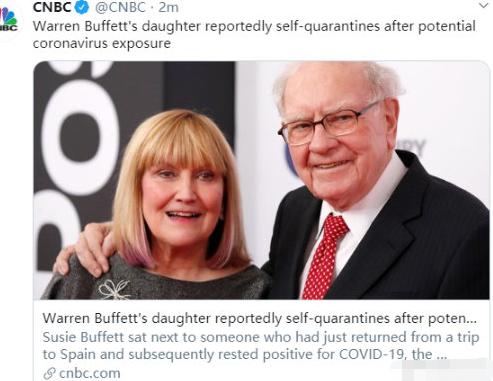 曾接触新冠病毒患者  巴菲特女儿主动自我隔离