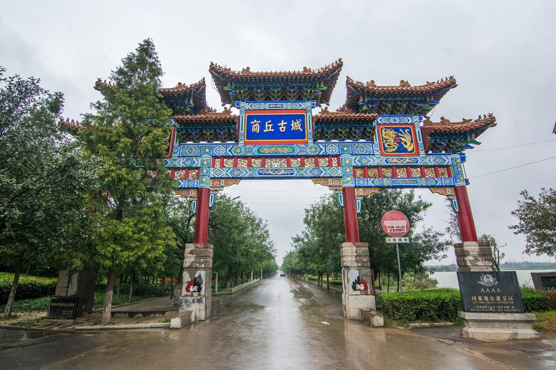 河南有座冷门古都,现为三线城市,名字很多人没听说过