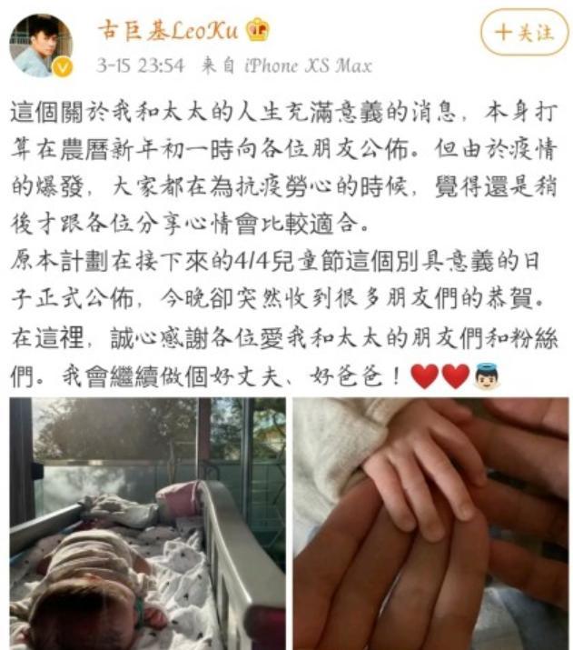 古巨基当爸 古巨基老婆陈韵晴个人资料已经52岁了!