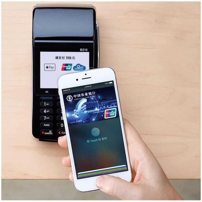 支付宝又放大招,手上的iPhone瞬间更香了!