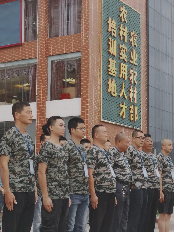 「视讯农业」阳江新闻:阳春网红唐羽助力销售滞销农产品