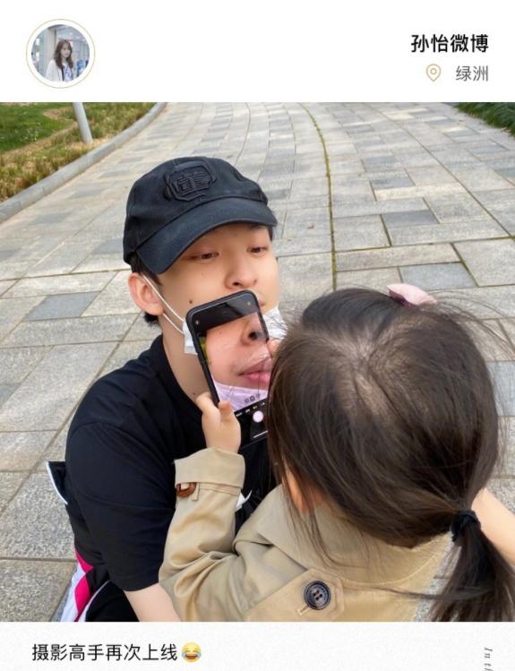 孙怡晒董子健带娃照片 女儿拿手机拍爸爸嘴巴超搞笑_马尾