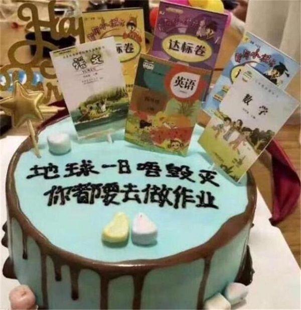 """原创""""史上最扎心生日蛋糕"""",孩子直接哭了,网友:求心理阴影面积"""