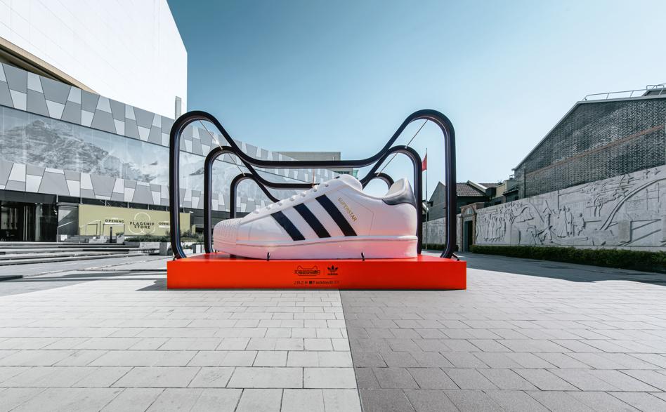 阿迪达斯携手天猫超级品牌日,见证经典鞋款Superstar 50周年创变