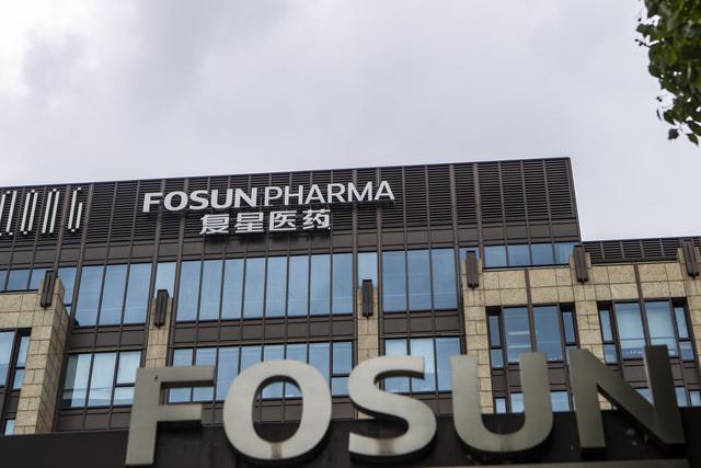 原创复星医药有望成中国市场最大受益者BioNTech拟最快于4月启动新冠疫苗临床试验