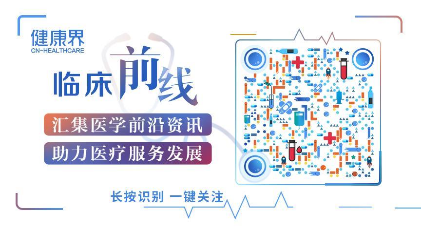 """孟庆华教授:营养""""能量""""是慢性肝炎治疗的重要基础"""