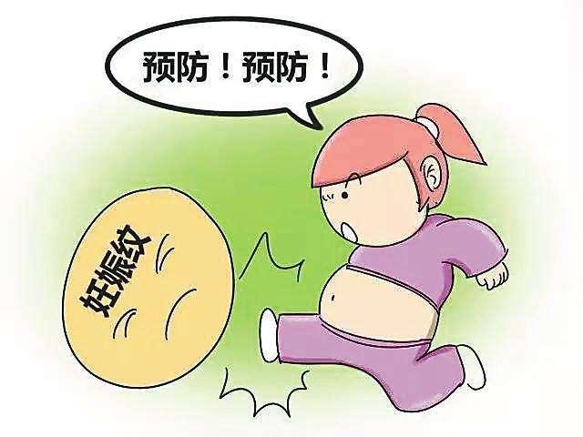 孕期,孕妈没有出现这3种症状,真是太幸运了,很多人羡慕!