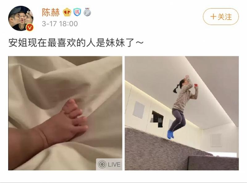 陈赫分享视频,宣布二胎得女_配文
