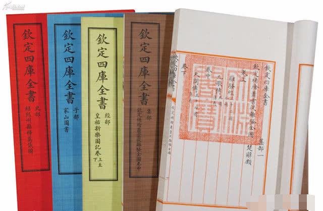 《历史上的刘罗锅是怎样的人,为了扳倒和珅,隐忍几十年_超越娱乐彩票合法吗,超越登陆app》