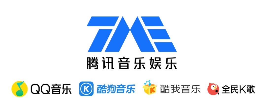 腾讯音乐2019年度财报:3990万付费用户同比增长47.8%,直播K歌迎来搅局者