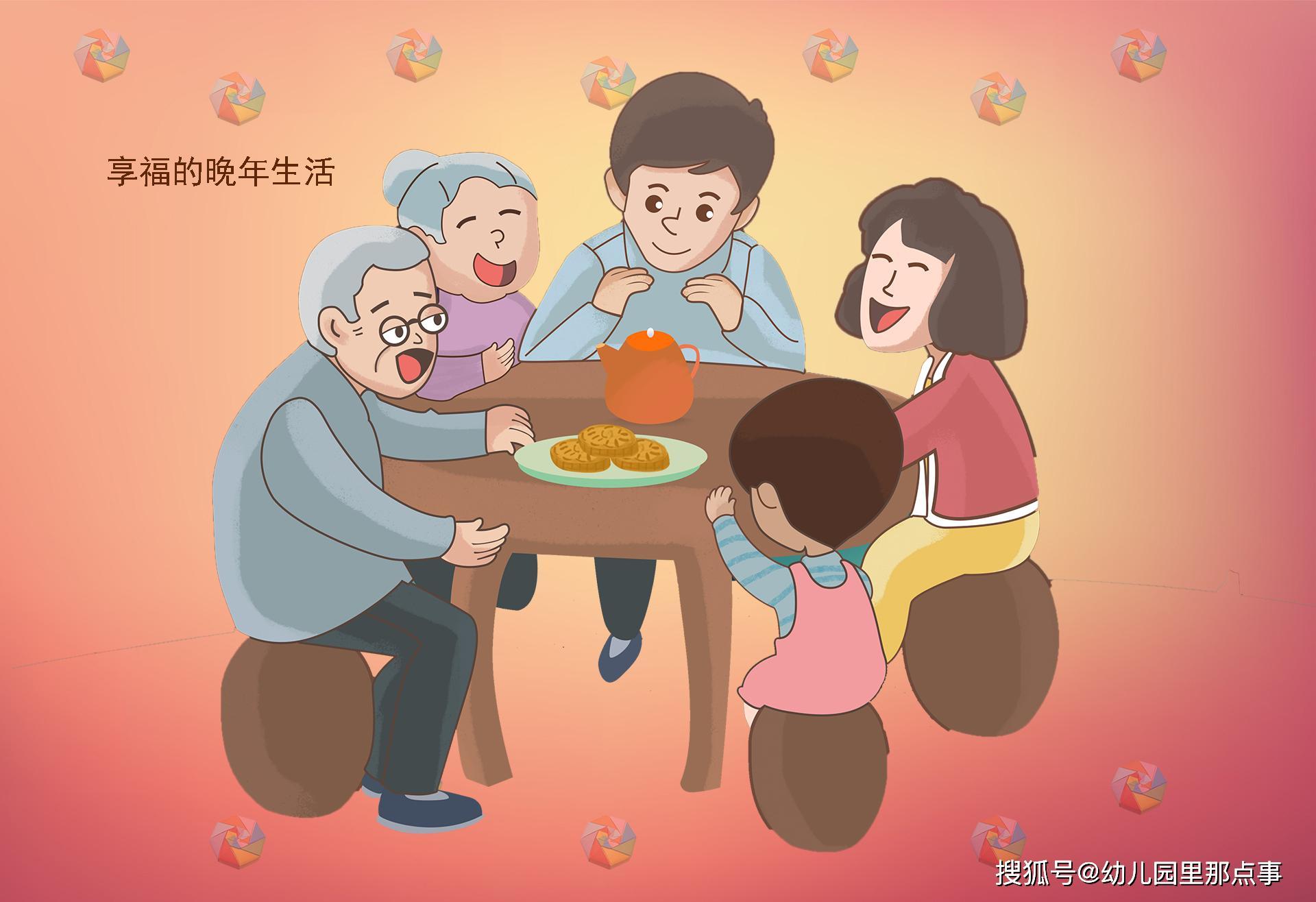 20年后,生一胎和生二胎的父母谁更幸福?答案跟大家想的不同