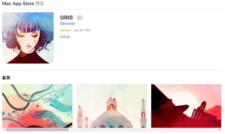 macOS降价游戏精选:GRIS_应用