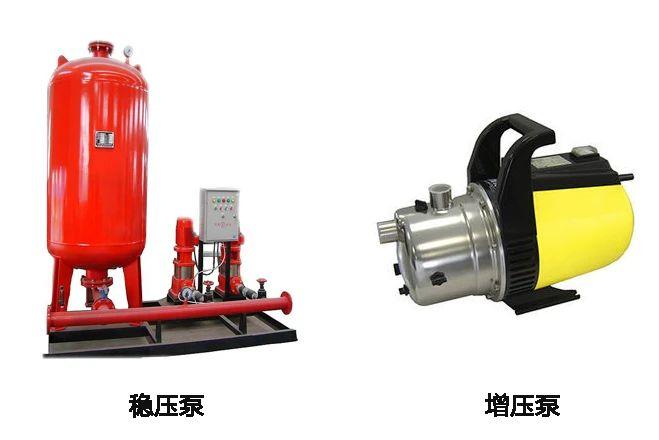稳压泵与增加泵,北京一只船教育教你怎样一键