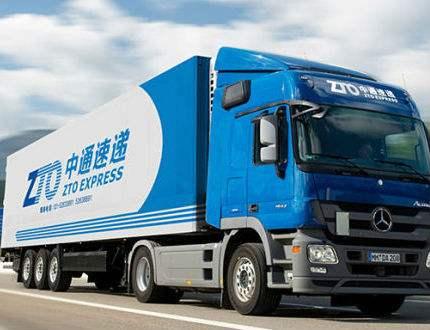 中通快递2019年完成业务量121.2亿件,目前湖北省外经营已基本恢复