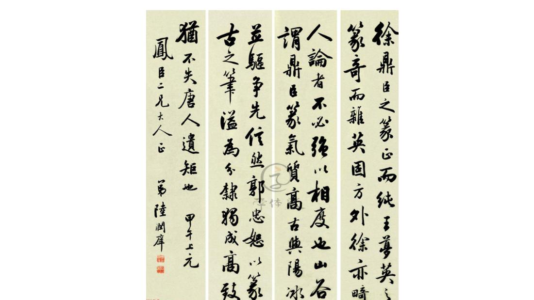 陆润庠是为慈禧太后的画作题志的清代书法家