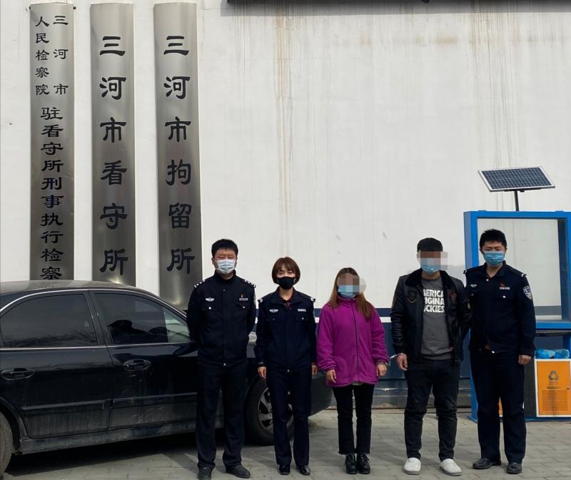 河北一女子2月底从韩国返回后刻意隐瞒,全家4人受处罚